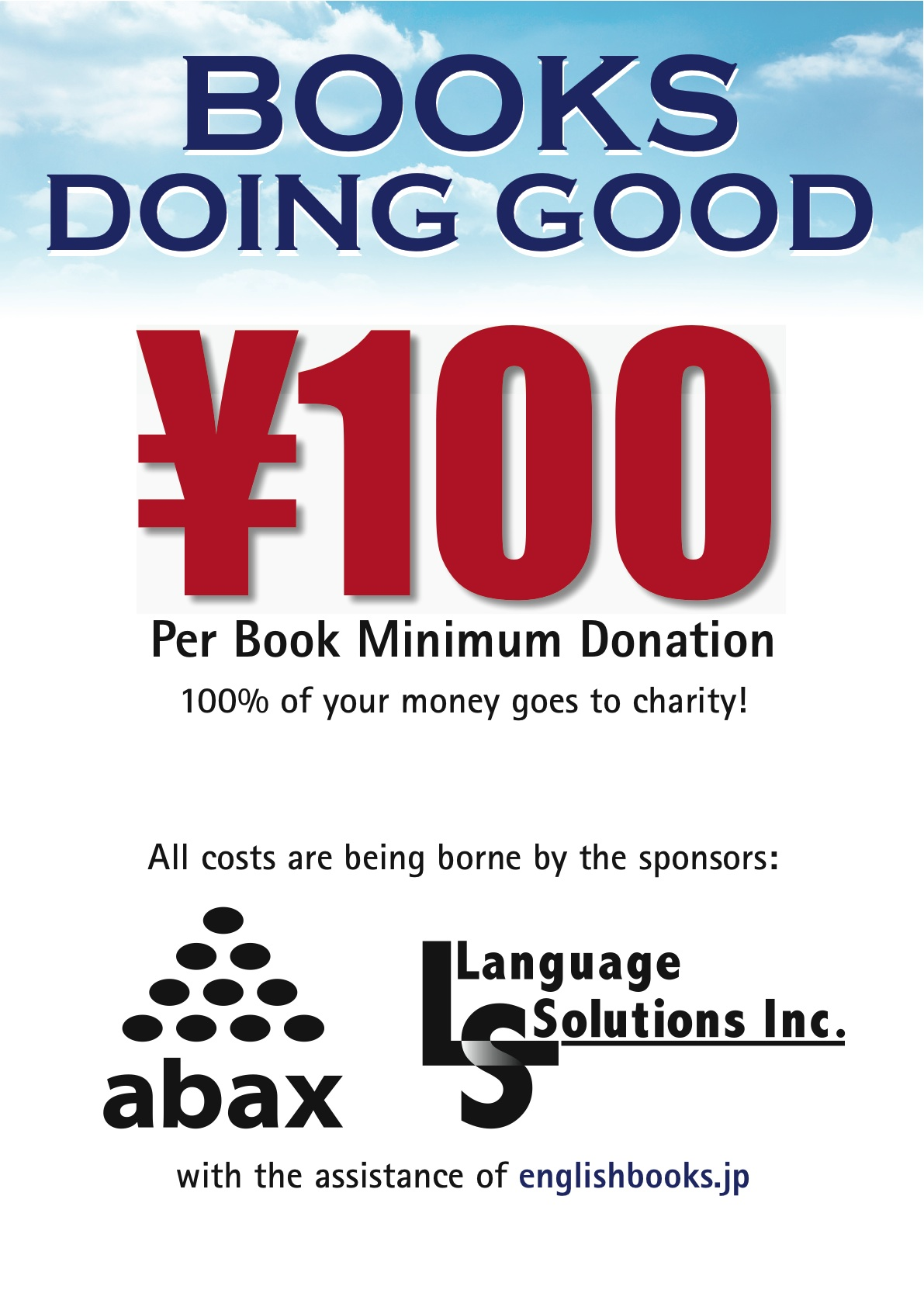 Books Doing Good at JALT National